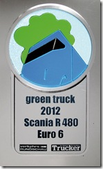 Scania Green Truck díj 2012 (2)